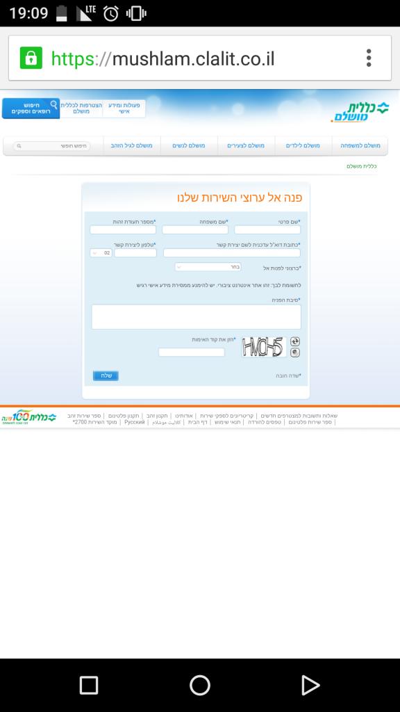 Screenshot_20160204-190930