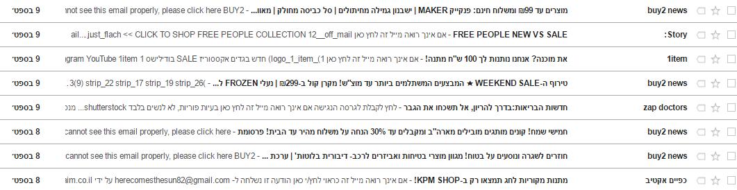 email sender names 1